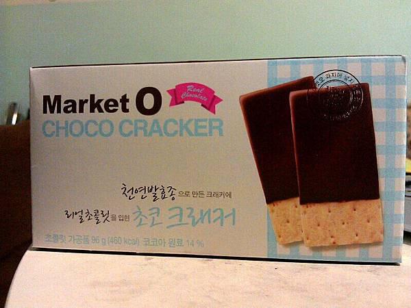 Market O - Choco Cracker
