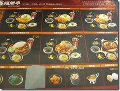 2013.6.20福樂亭 002
