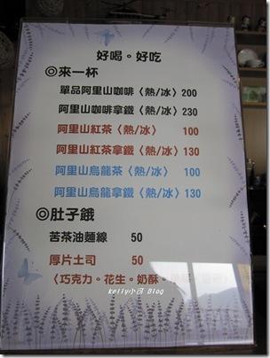2013.9.15生力農場 001