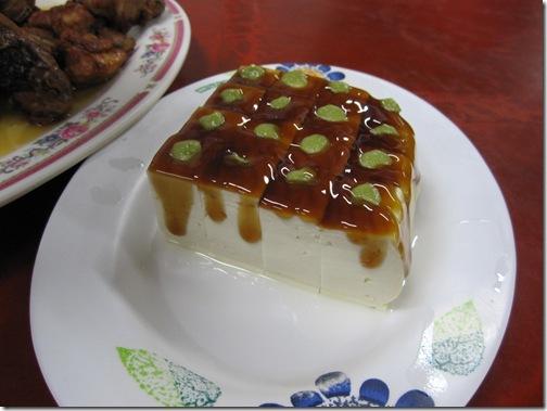 2013.9.15永富茶油雞 005