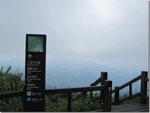 2013.9.16奮起湖 076