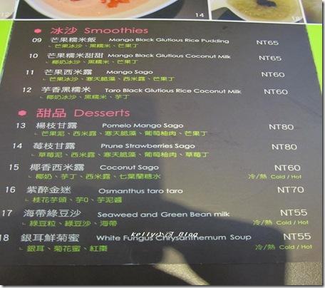 2013.7甜水 011