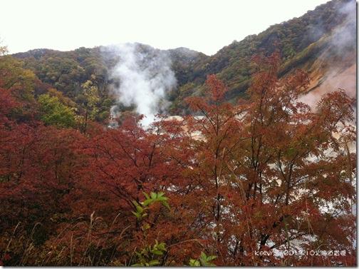 2013北海道10.22 132