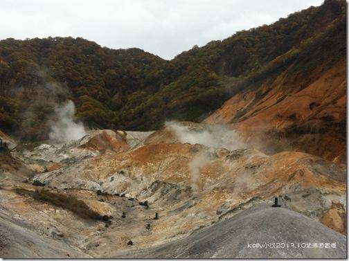 2013北海道10.22 133