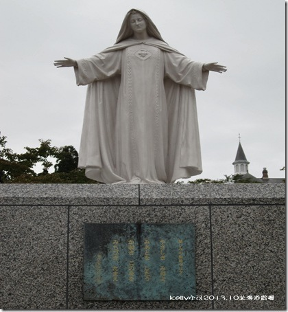 2013北海道10.22 069