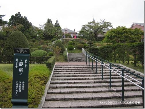 2013北海道10.22 064