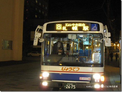 2013北海道10.23 100