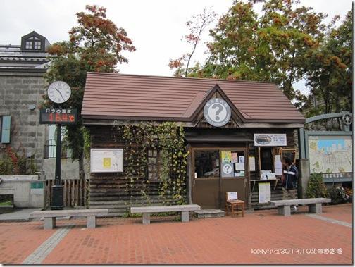 2013北海道10.24 007