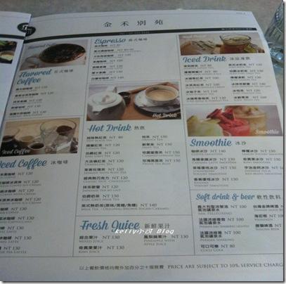 2013.11金禾別院 006