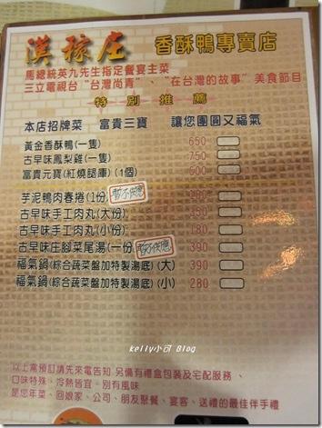 2013.12漢稼庄 019