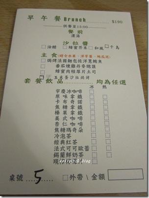 2014.1宇慶 008