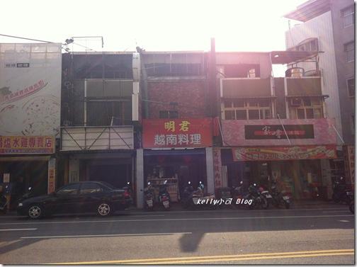 2014.1明君越南 001