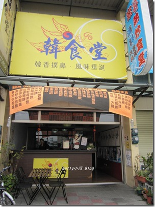 2014.2韓食堂 001