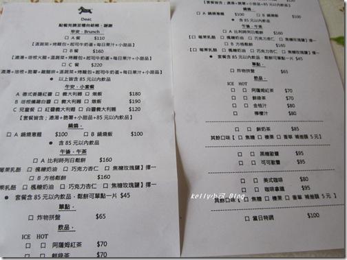 2013.12小木馬早午餐 006