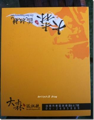 2013.11大森鐵板燒 012