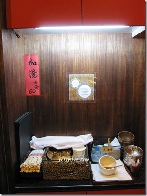 2014.2王城牛肉麵 003