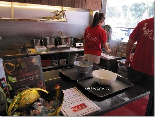 2014.2王城牛肉麵 004
