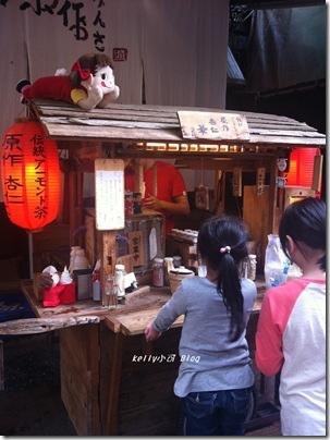 2014.3府中街杏仁茶 004