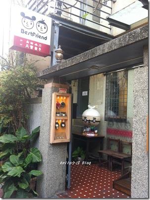2014.3府中街杏仁茶 010