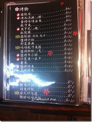 2014.4九閣坊居酒屋 003
