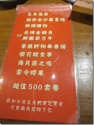20014.4本味堂 003