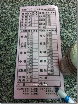 2014.3宜芳小吃 001