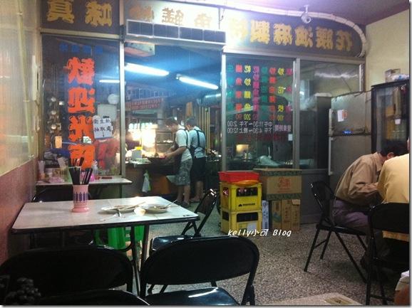2014.4東門城鱔魚意麵 001