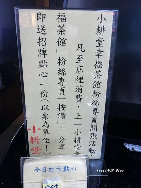2014.5小耕堂 005