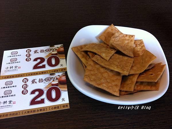 2014.5小耕堂 008