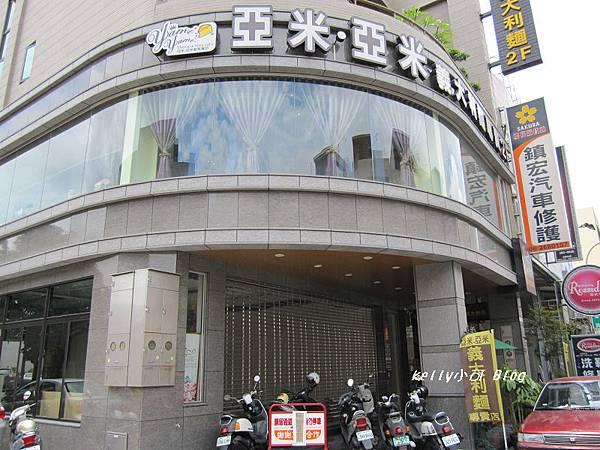 2014.5亞米 001.JPG