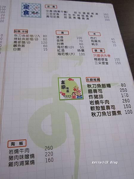 2014.5三采 002
