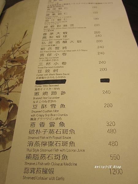 2014.6老婆的菜 003