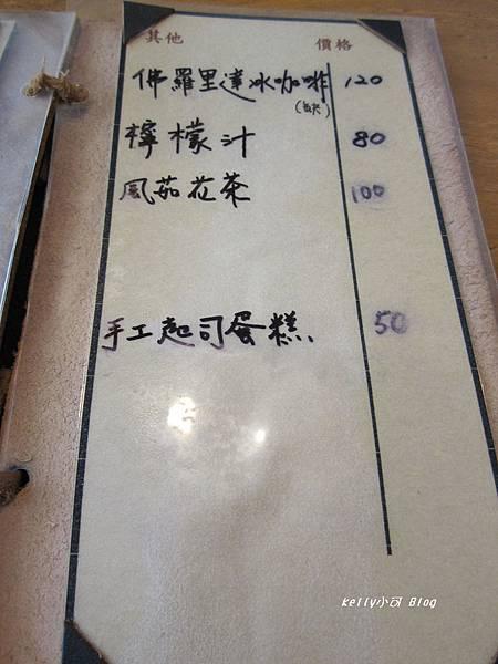 2014.8甘谷咖啡 004.JPG