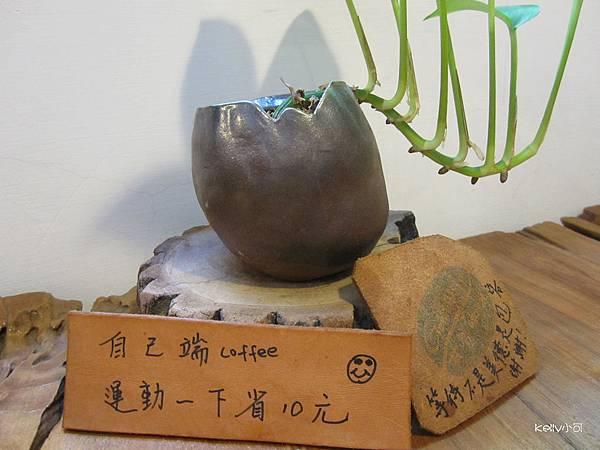 2014.8甘谷咖啡 006.JPG