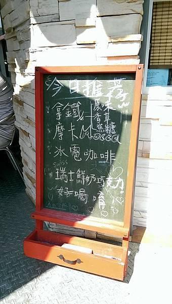 私人藏豆 (9)