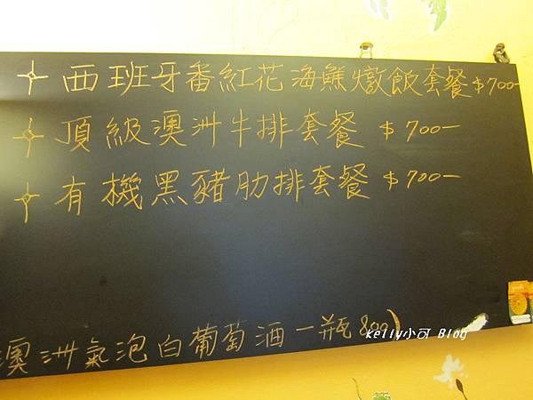 2014.8悅至 001.JPG