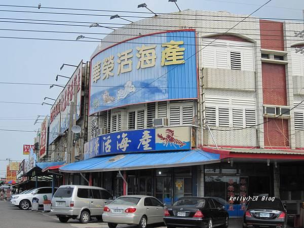 2014.10華榮海產店 027.JPG