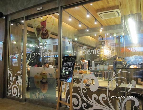 2014.8月高雄Bene咖啡店 001 (2).JPG