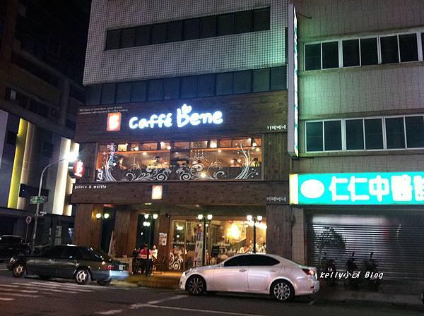 2014.8月高雄Bene咖啡店 001 (14).jpg