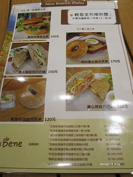 2014.8月高雄Bene咖啡店 001.JPG