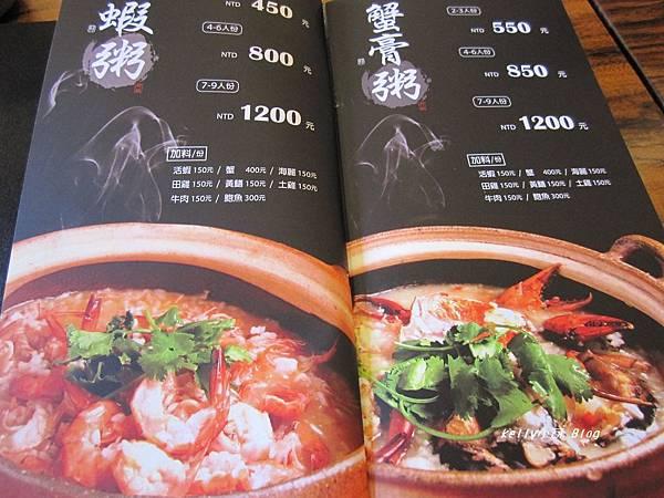 2014.10風庭粥 002.JPG