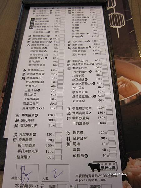 2014.10滬品上海湯包 001.JPG