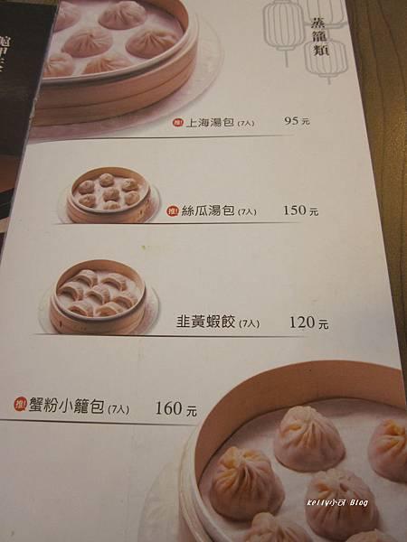 2014.10滬品上海湯包 002.JPG