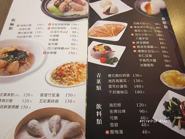 2014.10滬品上海湯包 004.JPG