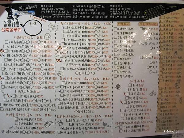 2014.10小麥先生 003.JPG