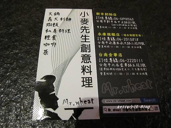 2014.10小麥先生 006.JPG