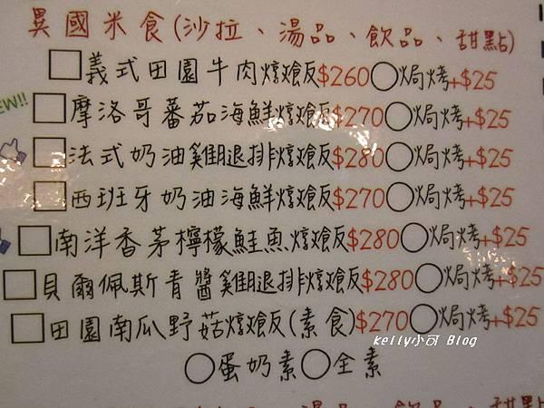 2014.10小麥先生 008.JPG