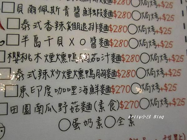 2014.10小麥先生 009.JPG