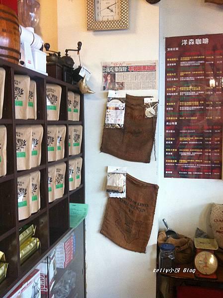 2014.10洋森咖啡 001.jpg