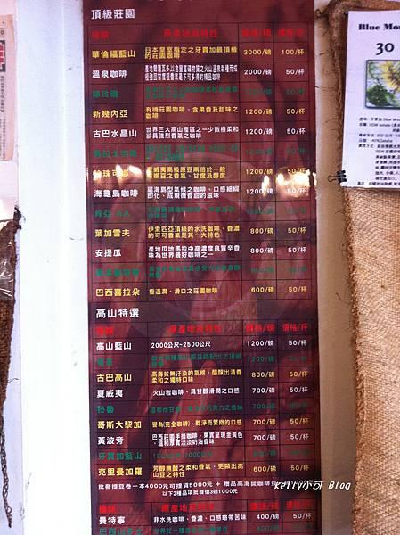 2014.10洋森咖啡 006.jpg